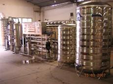 纯净水工业纯净水处理设备 反渗透纯净水设