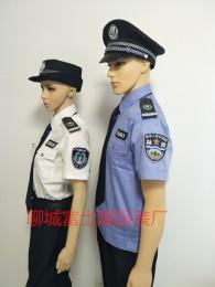 林政標志服 量身打造風尚林政服裝
