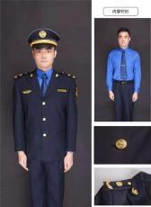 城建监察标志服 城建监察服装种类特性