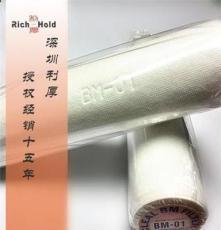 授权经销日本JNC过滤芯BM滤芯BM-01系列高效寿命长熔喷PP滤芯