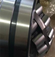 攬勝授權總代理調心滾子軸承22336BD進口NSK軸承