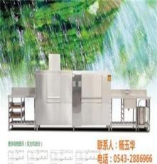 香港提拉式商用洗碗機、豪霸洗滌