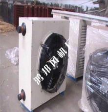 山西煤矿D60电加热暖风机厂家-鸿邦风机