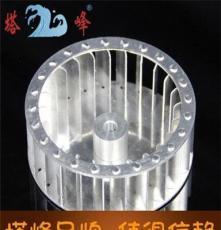 微型叶轮 烤炉风叶 铝合金叶轮 直径84高30轴孔6 24片 铝风机风轮