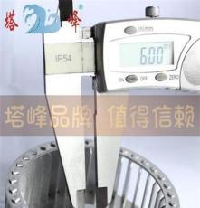 微型铝风轮 铝合金风轮 低噪音铝合金风叶 直径84高30轴孔6 36片