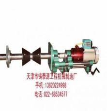 供应厂家直销ZTY-A便携式镗孔机