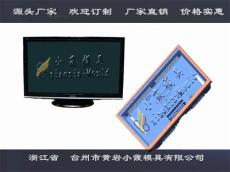 43寸电视机塑料壳模具 29寸电视机塑胶模具