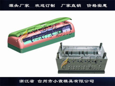 空调扇塑料模具 卧室空调塑料壳模具工厂