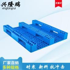 沈陽塑料托盤生產廠家川字網格-沈陽興隆瑞