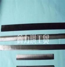 品牌剪板机刀片