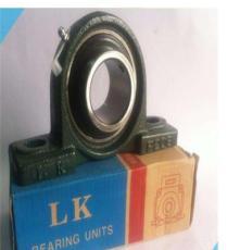 LK轴承座UCF211轴承UCF212轴承现货原厂出货NSK、SKF正品