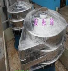 304#不锈钢筛分机,白砂糖专用筛分机 XZS-400型