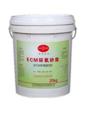 漢川環氧樹脂砂支座灌漿