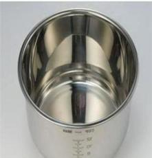 大量供应优质不锈钢电压力锅内胆