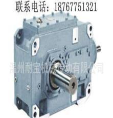 B4DH17选型参数包装设备齿轮箱