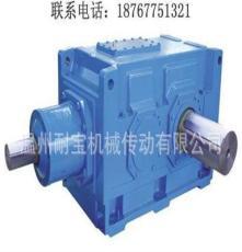 B3SH10供应起重设备齿轮箱