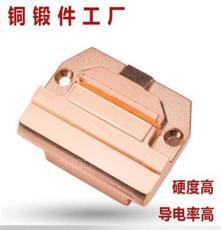 兆东机械紫铜件配件加工 变压器黄铜导电杆铜锻造铜红冲铜柱
