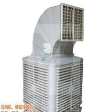 乘风移动冷风机(图) 工业用蒸发式冷风机