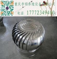 无动力风机  李明养殖设备 风帽
