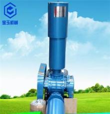 三叶罗茨风机 增氧机 高压罗茨鼓风机 罗茨真空泵曝气机