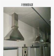 重庆南岸区厨房排烟风管制作安装工程