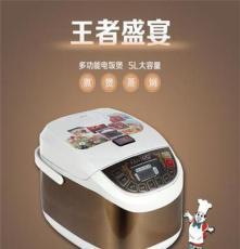 廠家直銷馬幫跑江湖會銷禮品贈品新款產品家用多功能韓式電飯煲