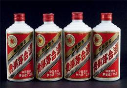 北京高价回收红皮铁盖茅台酒是如何诞生的