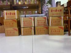 回收茅台酒预约上门正规回收茅台商家北京