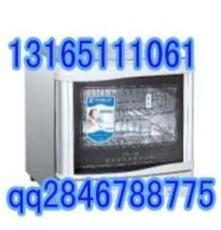 濮阳康庭消毒柜 YTP555A-KT18消毒柜