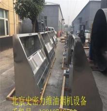 太原耀威油煙凈化器設備