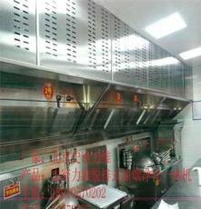 售脫排式油煙凈化器經銷商