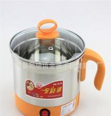 金源(山麗特)快速防干燒系列 新一代全能鍋 14cm-18cm