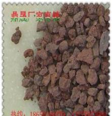 火山岩滤料,过滤专用滤料