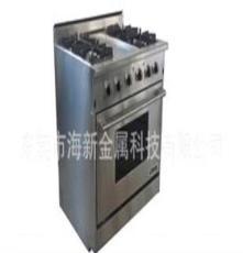 歐美外貿原單不銹鋼燃氣烤箱/煤氣灶+烤箱
