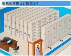 供应菏泽移动密集型货架生产订制厂家