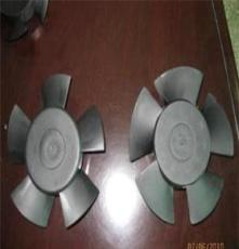 供应生产加工轴流风机15050风叶