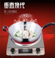 廠家直批3000商用 商用電磁爐  大功率凹面炒菜專用 配炒鍋