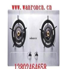 供應萬容WANRON家用節能燃氣灶/嵌入式燃氣灶/紅外線聚能灶