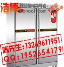 晉城消毒柜