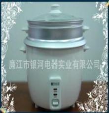 供應鼓型煲,鼓型鍋,電飯煲,電飯鍋,玻璃蓋,帶蒸籠
