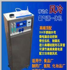 食品厂无菌车间灭菌臭氧设备