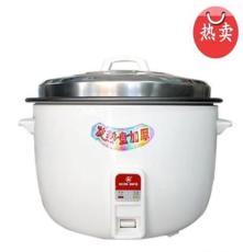 火爆熱銷大容量電飯鍋 紅三角42L鼓型鍋加熱盤加厚加熱更快更耐用