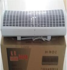 河南省风幕机总代理钻石FM125风幕机