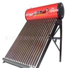 太陽能熱水器公司2013款
