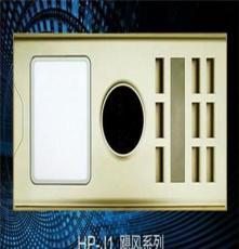 浴霸、涵普科技 LED平板燈