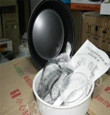 廠家生產半球彩西施電飯煲500W、三角3L電飯鍋 4人份