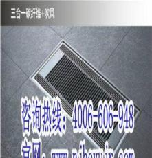 整體櫥柜 宿遷市/南京六合集成環保灶/高效節能