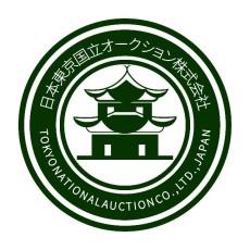 日本东京国立国际拍卖有限公司拍卖
