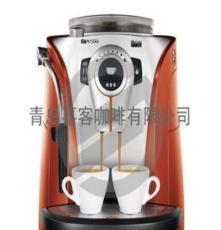 山東青島咖啡機專賣 喜客咖啡機批發