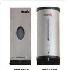 供應starmixSP900ES皂液器